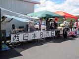 2010_08_08.jpg