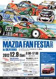 2012_12_09n.jpg